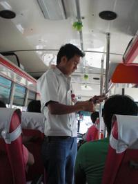 Cimg9243