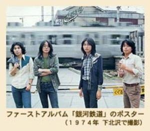 Gintetsu_poster1